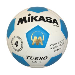 Mikasa S-4 Turbo Soccer Ball