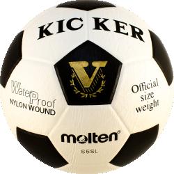 Molten S5SL Kicker Soccer Ball