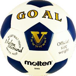 Molten S5G Goal Soccer Ball
