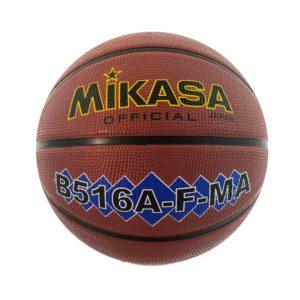 Mikasa B516A Offical Match Basketball