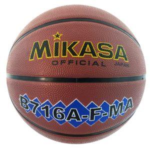 Mikasa B716A Offical Match Basketball
